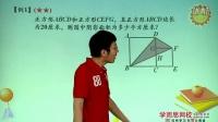 (2)共边模型例1