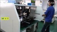 和西汉尼赛Hanasert立式插件机生产车间场景视频(20151018)