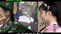 赣南采茶戏:六个老婆上集-高清