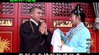 赣南采茶戏:六个老婆中集-高清