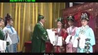 赣南采茶戏:六个老婆下集_高清