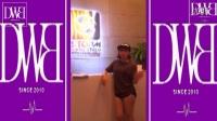 桂林街舞 桂林地大舞博DWB  5周年特别企划——祝福视频