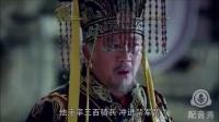 """#琅琊榜#梅长苏竟也是周杰伦粉丝,大唱""""我的地盘"""""""