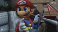 【中文字幕】GAMEinGAMEout系列—马里奥赛车