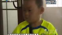 追踪:彩虹孤儿离开广州