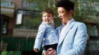 父子俩越来越像!杜江与儿子嗯哼搞怪神同步