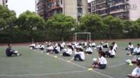 小學體育四年級《足球腳內側踢球》課堂教學視頻實錄-傅軼
