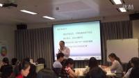 【王翔】客户抱怨管理,客户关系管理专家