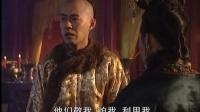 康熙王朝 03_高清