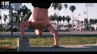 【牛男励志】健身励志:生命不止 运动不休