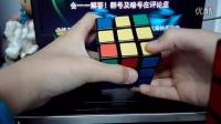 三阶高级简版CFOP视频教程,三阶魔方高级玩法简版视频教程合集