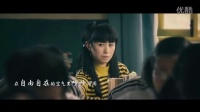 """馬麗《夏洛特煩惱》女主版MV""""一次就好"""""""