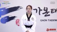 2015韩国KBS跆拳道美女自卫防狼教学一