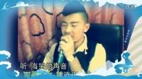 听海(Live)----陈杰坤