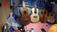 【哈里里】ukulele《乌克丽丽评测》介绍