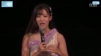 2015-10-22 SNH48 TeamSII公演MC剪辑