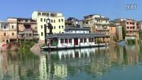 千年古镇-中国松口 《系列片3-船游古镇》