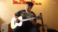 牧马人吉他教学视频第二课 双手配合 BY 王煜辰