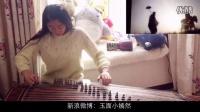 牛人玉面小嫣然古筝视频音乐笛子演奏竹笛钢琴古筝合奏主题曲联奏——纪念我们已经逝去的童年和即将逝去的寒假