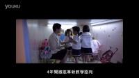 节目预告 《生命传爱的故事.华语版》第一集 黄倩婷 起跑在线的校长