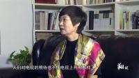 敬一丹:我所遇到的《焦点访谈》