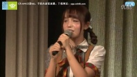 2015-10-23 SNH48 TeamX公演MC剪辑