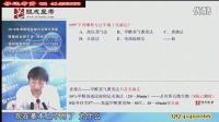 贺银成2016西医综合考研视频教程~外科学第1章
