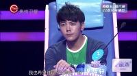 女嘉宾美食诱惑心仪男 20151023