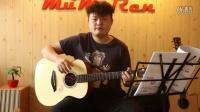 牧马人吉他教学视频第三课 认识乐谱BY王煜辰