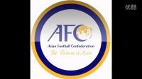 2015赛季亚足联亚洲足球冠军联赛官方主题曲进场音乐(2015亚冠主题曲,2015 AFC Official Anthem)
