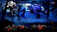 万圣节狂欢夜·搞大2015
