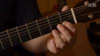 牧马人吉他教学视频第四课 简易和弦 BY 王煜辰