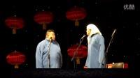 岳云鹏孙越爆笑相声专场刚高清 12月欢乐北展剧场跨年合集