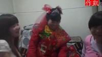 陕西农村结婚风俗-犀利牛人结婚风俗,特色风俗闹洞房闹新娘