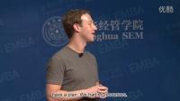 Facebook脸书CEO马克扎克伯格在清华全中文演讲 2015/10/24