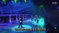 第59回(2008年)EXILE(4)《Ti Amo》