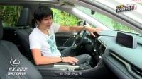 【試駕98】Lexus RX 200t 試駕:進可攻 退可守