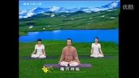 瑜伽入门调息法(腹式呼吸)