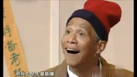 小沈阳宋小宝 欢乐喜剧人2015全集小品《大考当前》