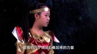 30 决战 魔王(下)