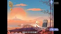 手游Y讲堂第1期:惊梦赏析视频