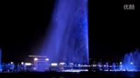 实拍揭阳大型水上音喷泉(1)