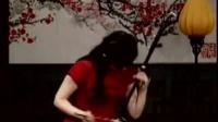 二胡独奏 (洪湖随想曲)娘的眼泪似水淌 于红梅演奏