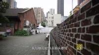 《时尚旅游》 第30期 香港——银幕光影中的焚香港口