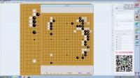 【组合拳】★高级位★李老师少儿围棋复盘14 高级/围棋对战培训