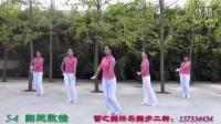 雪之舞快乐舞步健身操第四套完整版