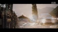 雪佛兰SUV最美中国行——驰骋川藏公路
