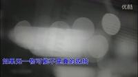 【MTV】曾咏欣 - 心的构造(蜀山战纪影视原声带)