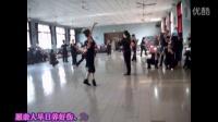 形体舞:沂蒙颂