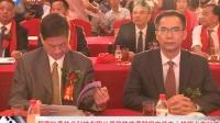 郁南怡森林业科技有限公司登陆前海股权交易中心挂牌上市仪式!